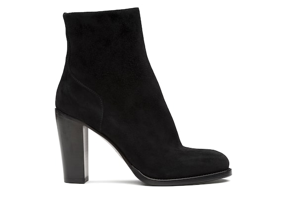 Suede Heeled Boot